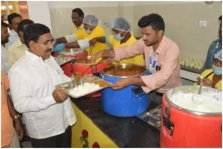 shivbhoajan thali_1