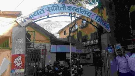 Bhiwandi Panchayat Samiti