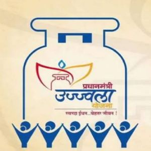 उज्वला गॅस योजनेअंतर्गत असणाऱ्या सर्व खातेदारांना ७४८ रुपये अनुदान बँकेत जमा होणार