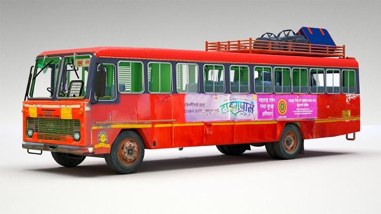 ST Bus_1H x W