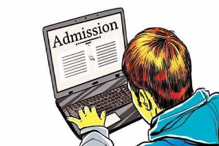 महाविद्यालयीन विद्यार्थ्यांची प्रवेश प्रक्रिया ऑनलाईन