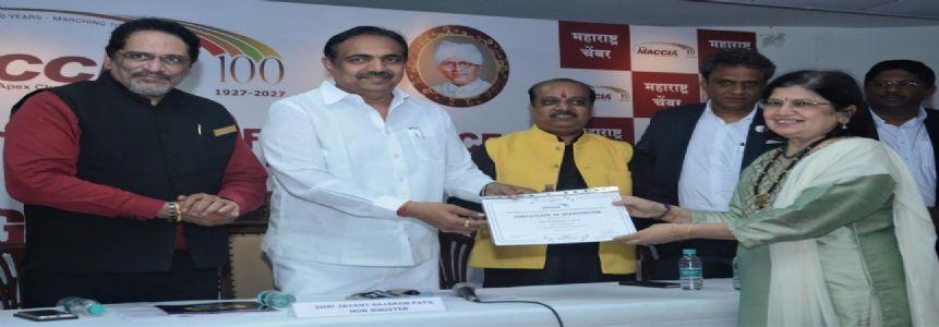 महाराष्ट्र देशाच्या विकासाचे इंजिन आहे, यापुढेही राहील