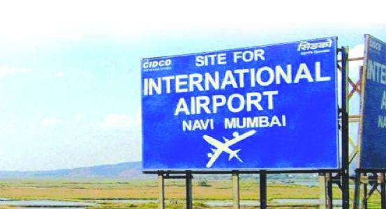 नवी मुंबई विमानतळाला नामांतर वादाविषयी मुंबई उच्च न्यायालयात जनहित याचिका दाखल